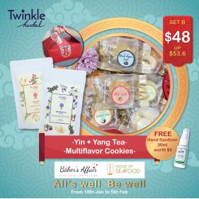 2021 Alls Well Be Well CNY Goodie [Multi-Flavor Biscuit]